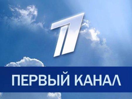 ПКВС до конца года запустит в Китае телеканал «Катюша»