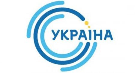 Канал «Украина» лидирует в рейтинге украинских телеканалов по итогам 2015 года