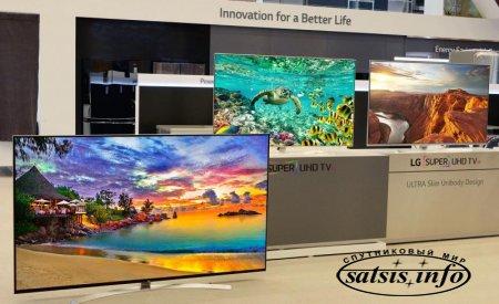 LG показала 8K-телевизор с диагональю 2,5 метра
