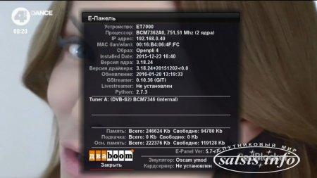 Обзор GI ET7000 Mini