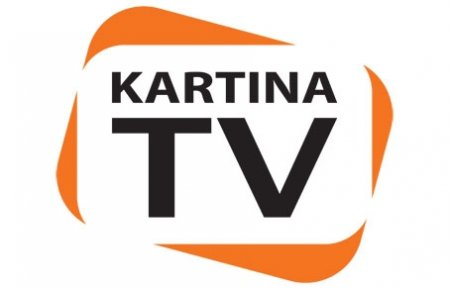 """""""8 канал"""" стал партнером крупнейшей телекомпании в мире """"KartinaTV"""""""