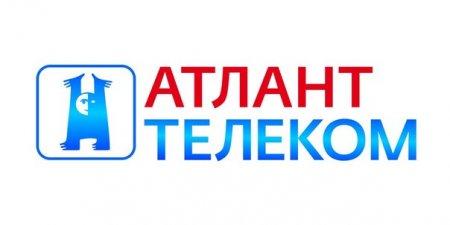 """""""Атлант Телеком"""" рассказал о планах на 2016 год"""