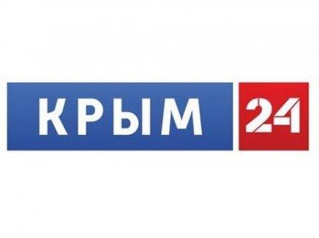 Крым 24 с тестовым вещанием со спутника