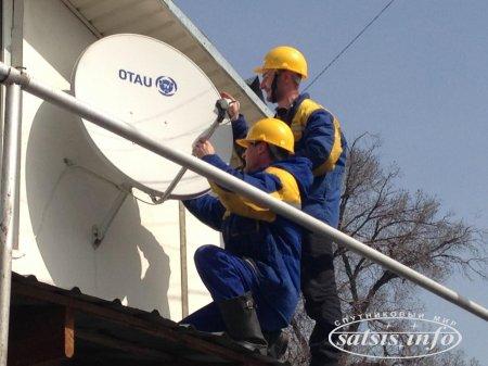 Платформа Otau TV переходит на казахский спутник
