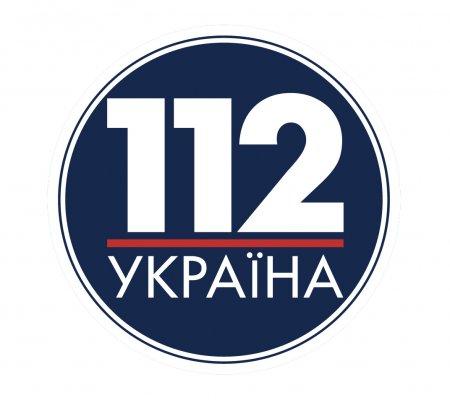 Нацрада не продовжила ліцензії регіональним мовникам, що виходять в ефір з лого