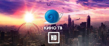 08 февраля 2016 года телеканал КИНО ТВ начинает вещание в формате высокой четкости.