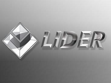 Перерыв или окончание вещания Lider TV на 13°E?