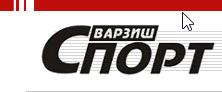 В Таджикистане появится национальный спортивный телеканал в HD