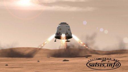 SpaceX планирует начать доставлять людей на Марс к 2025 году