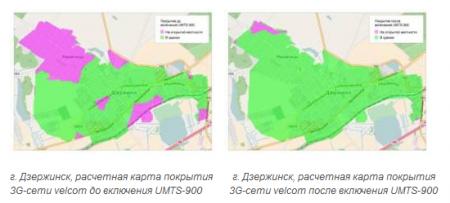 Velcom первым запустил в Беларуси технологию UMTS-900