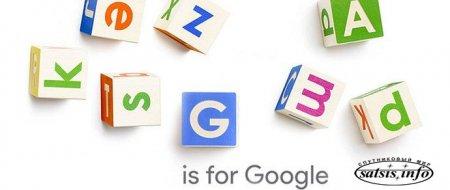Alphabet отобрала у Apple звание самой дорогой компании мира
