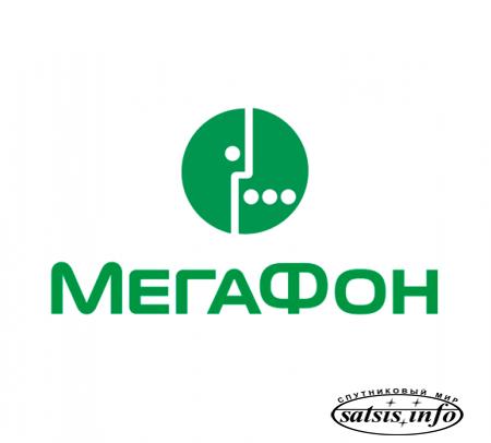 """""""МегаФон"""" получил доступ в """"Амедиатеку"""""""
