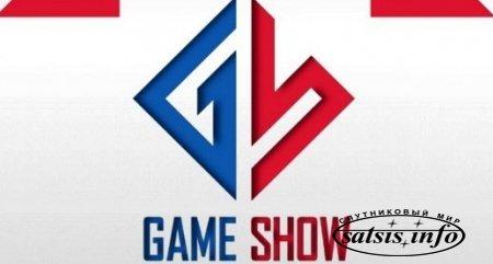 Телеканал Game Show покажет игры
