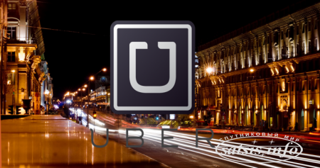 Uber запускает долгожданный сервис uberX в Минске