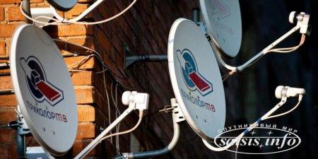 """""""Триколор ТВ"""" успешно перевел вещание со спутника Eutelsat 36A на спутник «Экспресс–АМУ1»"""