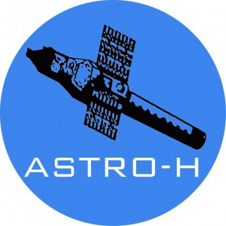 Запуск спутника ASTRO-H в Японии запланирован на вечер 17 февраля