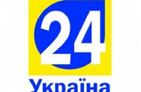 Нацсовет запретил трансляцию телеканала «24 Украина»