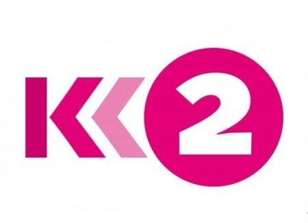 Нацсовет позволил каналу К2 изменить концепцию