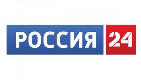 «Россия 24» расширяет границы смарт-телевизоров