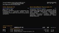 Обзор VU+ Solo 4K