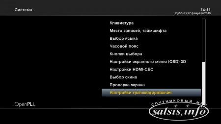 Обзор VU+ Solo 4K - технологический компот