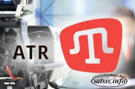 Крымскотатарскому телеканалу ATR выделят еще 35 млн грн из госбюджета Украины