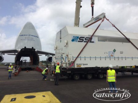 Спутник Eutelsat 65 West A выведен на орбиту