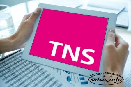 TNS Россия посчитает digital-аудиторию линейного и нелинейного просмотра