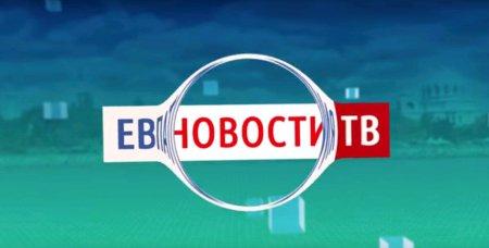 1 апреля ТРК «ЕВПАТОРИЯ» начинает своё вещание