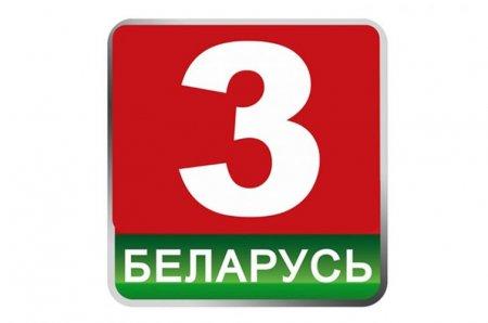 """Научно-популярный проект """"Наукомания"""" появится на """"Беларусь 3"""""""