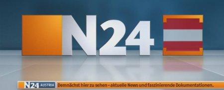N24 Austria начал эмиссию на 19.2°E