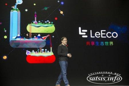Китайская компания LeEco приобрела американского производителя телевизоров Vizio