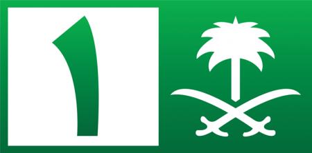 19.2 E: Конец Saudi Channel 1, 2 и Al Ekhbaria HD