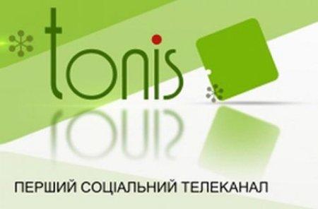 Обновленный телеканал Tonis начал вещание в интернете