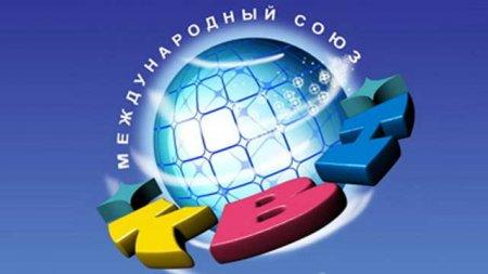 1 июня начнет вещание телеканал «КВН ТВ»