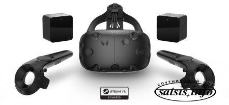 Начались поставки шлема виртуальной реальности HTC Vive