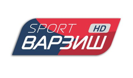 Спортивный канал Varzish HD в свободном доступе на 52,5 E
