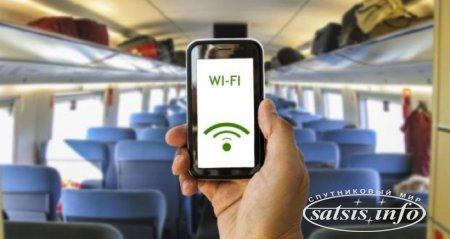 Wi-Fi в транспорте можно будет раздавать без спецразрешений