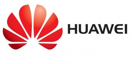 Huawei запустила первый в мире пятизвездочный торговый центр на базе технологии 5G