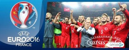 TRT1 HD Avrupa не покажет Лигу чемпионов УЕФА