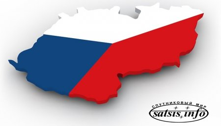 Чешская Республика перейдёт на DVB-T2