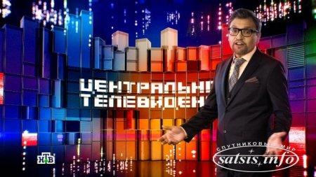 """Новый телеканал """"Центральное телевидение"""" начинает вещание"""