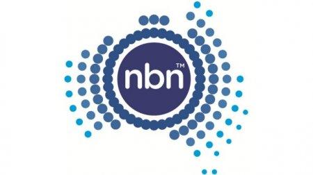 10°E: Тесты ливанского NBN HD