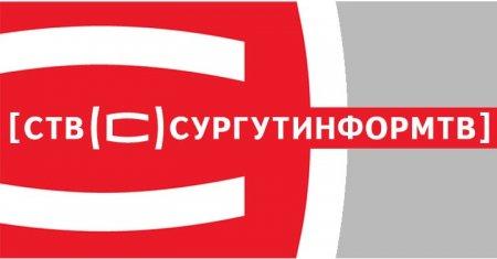 """""""СургутИнформ-ТВ"""" запускает новый телеканал """"86"""""""
