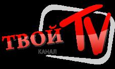 19.2°E: Tvoj телеканал перевел вещание в MPEG-4
