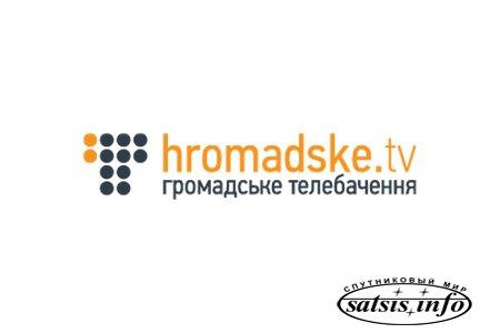 Нацрада надала ліцензію на супутникове мовлення «Громадському»
