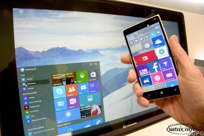 Реквием по мечте. Microsoft уходит с рынка смартфонов