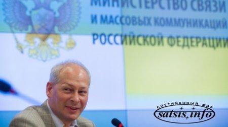 Россия планирует отказаться от аналогового телевидения через два года