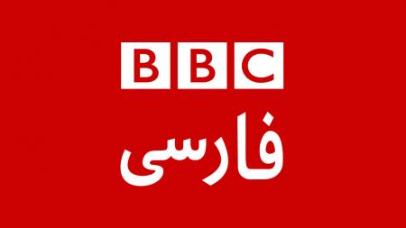 13°E: BBC Persian тестируется на новом tp.
