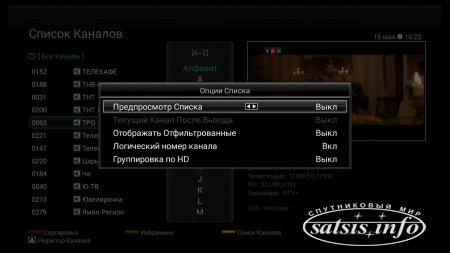 Обзор Openbox AS1 HD